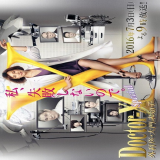 Doctor X : Gekai Daimon Michiko