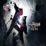 Kamen Rider Amazons The Movie : Le Jugement Dernier