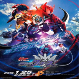 Kamen Rider Build New World : Kamen Rider Cross-Z