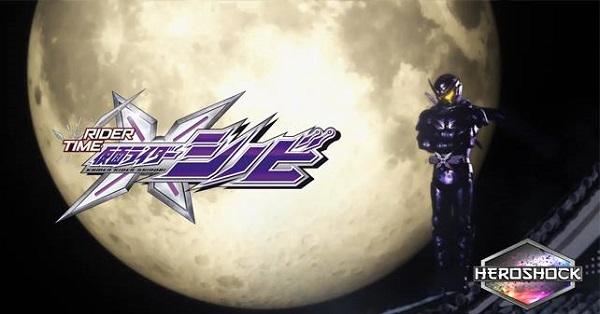 Rider Time : Kamen Rider Shinobi