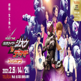 Rider Time : Kamen Rider Zi-O vs Decade -7 of Zi-O!-