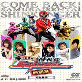 Samurai Sentai Shinkenger The Movie : Come Back !