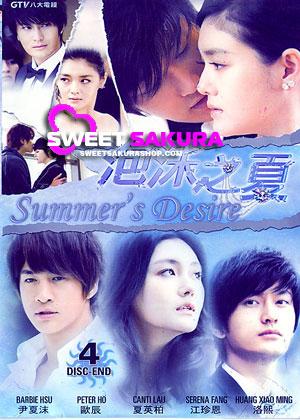Summer's Desire (TW)